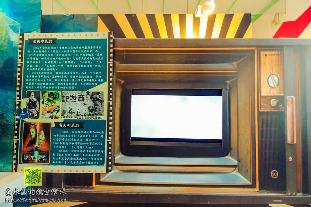 雲林布袋戲館(虎尾郡役所)【雲林景點】 日治時期警察所轉變布袋戲展覽館;蛻變時代成為台灣之光 @黃水晶的瘋台灣味