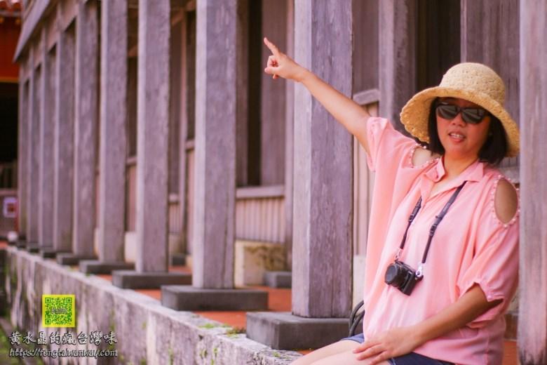 首里城公園【沖繩景點】 琉球王國多項世界文化遺產古蹟;沖繩超人氣必遊景點(含租車自駕交通資訊) @黃水晶的瘋台灣味