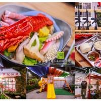 一七二營本部連軍事主題餐廳【台南美食】|安平老街附近的主題式親子餐廳;鋼盔裝龍蝦菜盤給它超新奇的啦