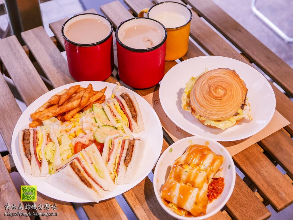 西雅圖早午餐【桃園美食】|套餐高CP值人氣早午餐;現點現做不使用重組肉;上班族還可LINE點餐 @黃水晶的瘋台灣味