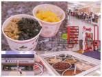 阿華炒麵【基隆美食】|基隆廟口商圈被推爆的超人氣咖哩炒麵;午餐一路賣到隔日清晨 @黃水晶的瘋台灣味