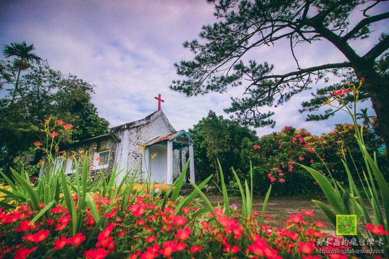 山里福音教會【台東景點】 山里部落中遠離塵囂的一級古蹟恬靜小教堂 @黃水晶的瘋台灣味