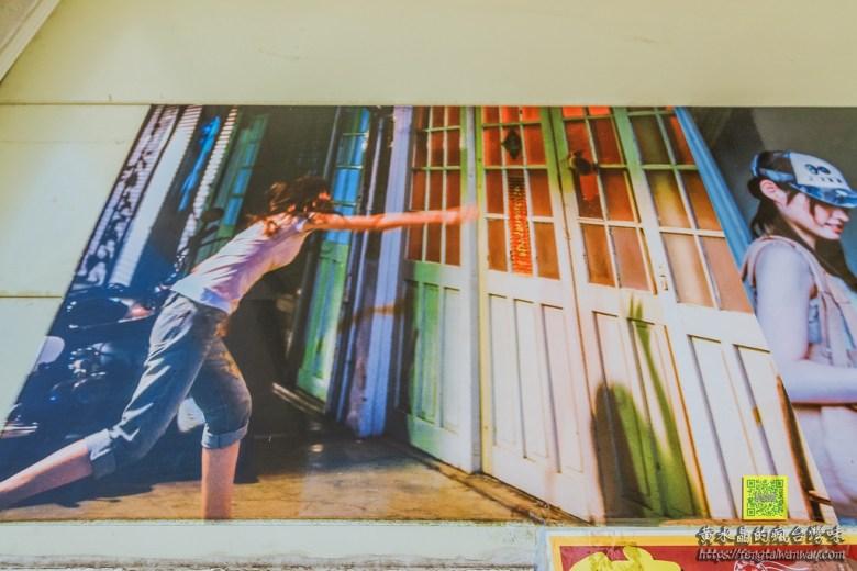 阿嘉的家【屏東景點】|國片票房經典始祖海角七號電影場景;恆春必訪 @黃水晶的瘋台灣味