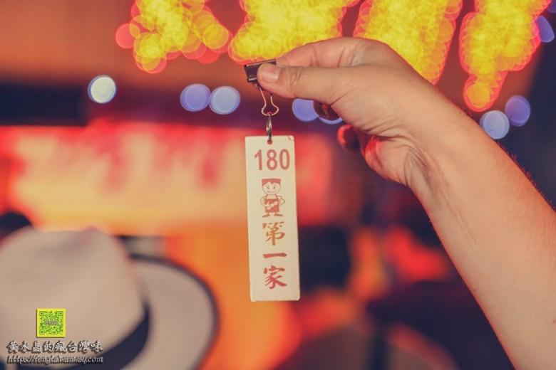 第一家烤肉串【花蓮美食】 東大門夜市必吃人氣烤肉店 @黃水晶的瘋台灣味