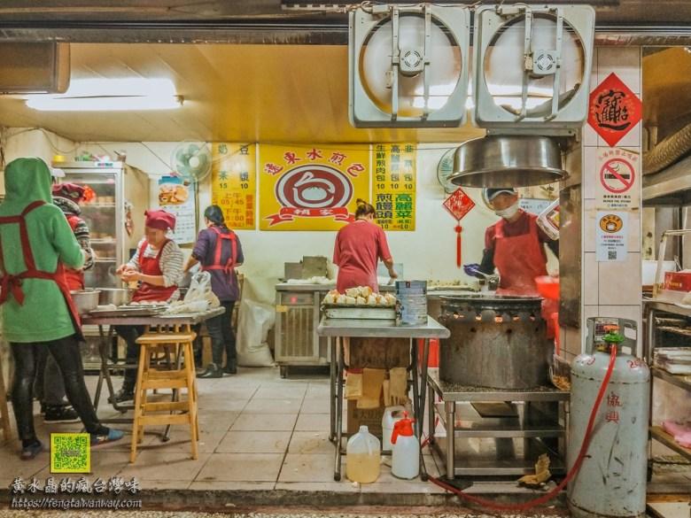 遠東賴家水煎包【基隆美食】|有故事的人氣排隊美食 @黃水晶的瘋台灣味