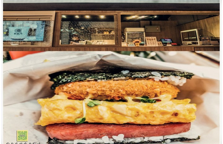飯飯堂桃園ATT筷食尚店【桃園美食】|飄散沖繩風味的握飯丸 @黃水晶的瘋台灣味