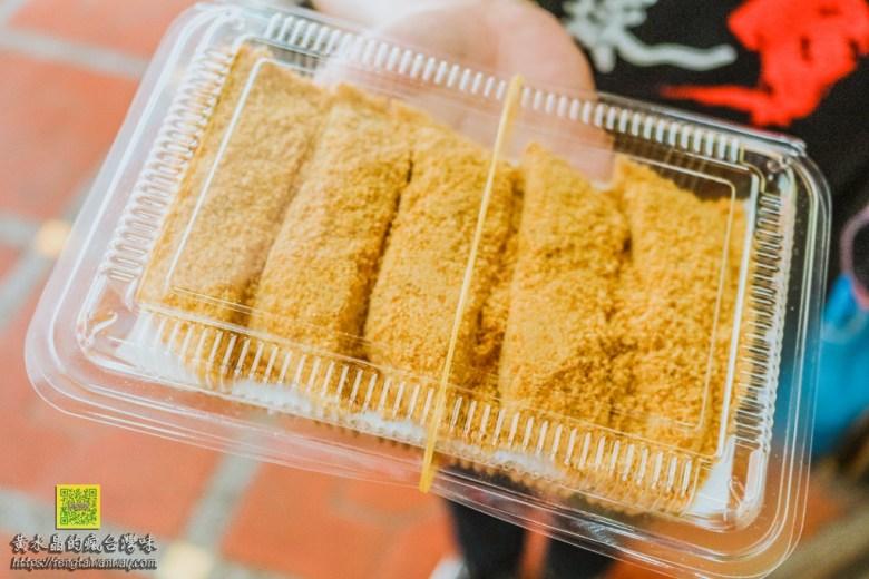 蔡記花生糖【大溪美食】|大溪老街必吃人氣現做古早味花生糖 @黃水晶的瘋台灣味