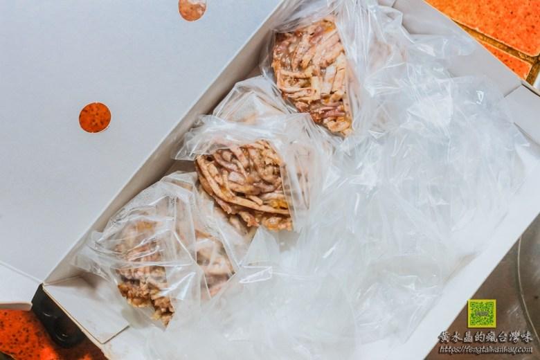 素珠芋丸【彰化美食】 鹿港天后宮人氣美食;型男主廚詹姆士推薦 @黃水晶的瘋台灣味