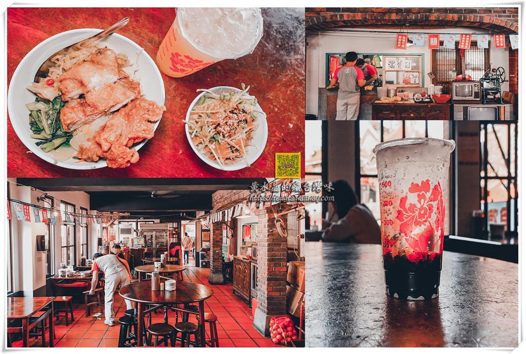 厚道飲食店三峽店【三峽美食】|三峽老街必吃古早味排骨飯復古餐廳 @黃水晶的瘋台灣味