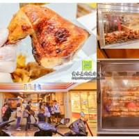 開講速食餐飲【桃園美食】|桃園站前商圈20年以上的烤雞速食店;老桃園人的記憶美食