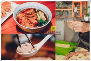 幸福月台【逢甲美食】|逢甲體育館旁激推的早餐店 @黃水晶的瘋台灣味