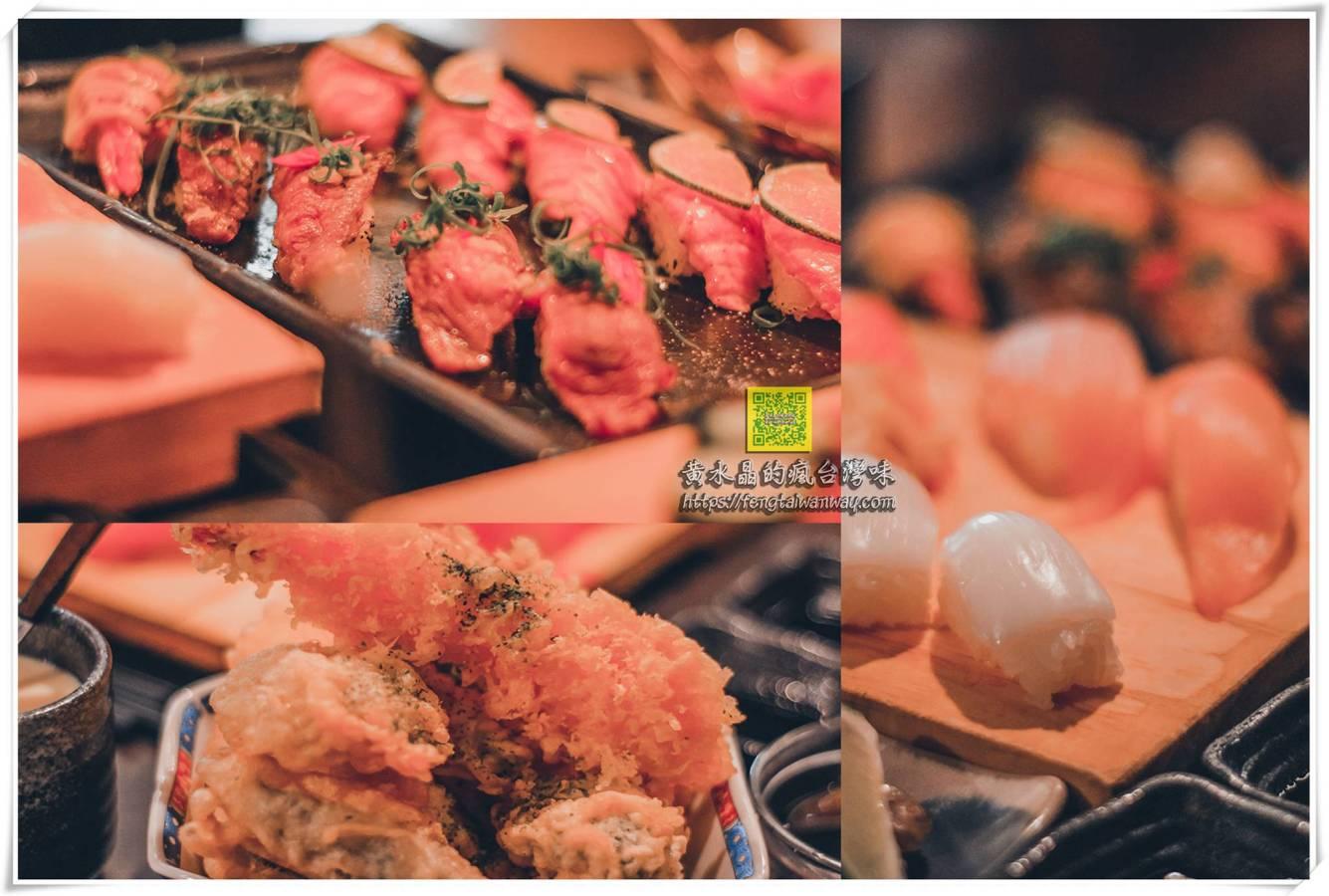 耕壽司料理亭【花蓮美食】|高人氣必吃平價日本料理;手機候位系統上線 @黃水晶的瘋台灣味