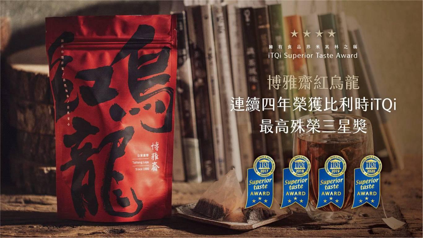台灣之光-博雅齋紅烏龍【台東伴手禮推薦】|榮獲米其林三星評鑑的頂級好茶;王者氣質品味出眾 @黃水晶的瘋台灣味
