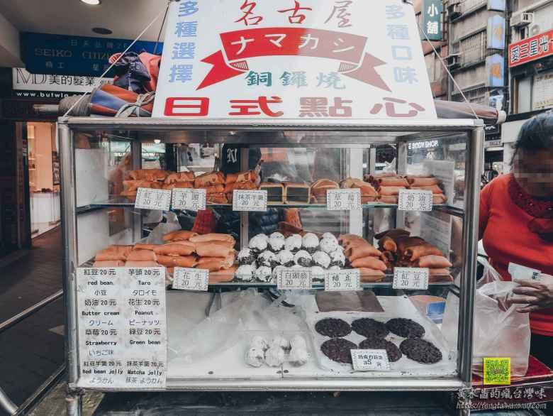 名古屋銅鑼燒日式點心【基隆美食】|基隆必吃懷舊手推車日式小點心 @黃水晶的瘋台灣味