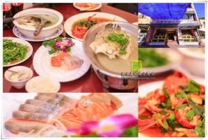 The Chips內湖店【內湖美食】|台北內湖美式早午餐餐廳;小有名氣餐點有水準,尤其是那肉汁多的炸雞~啊嘶~! @黃水晶的瘋台灣味