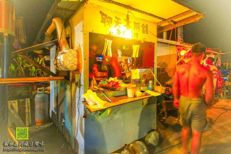 【蘭嶼景點】台灣第一道日出東清灣&東清部落必玩拼板舟體驗&打打牙祭原民風味美食東清夜市 @黃水晶的瘋台灣味
