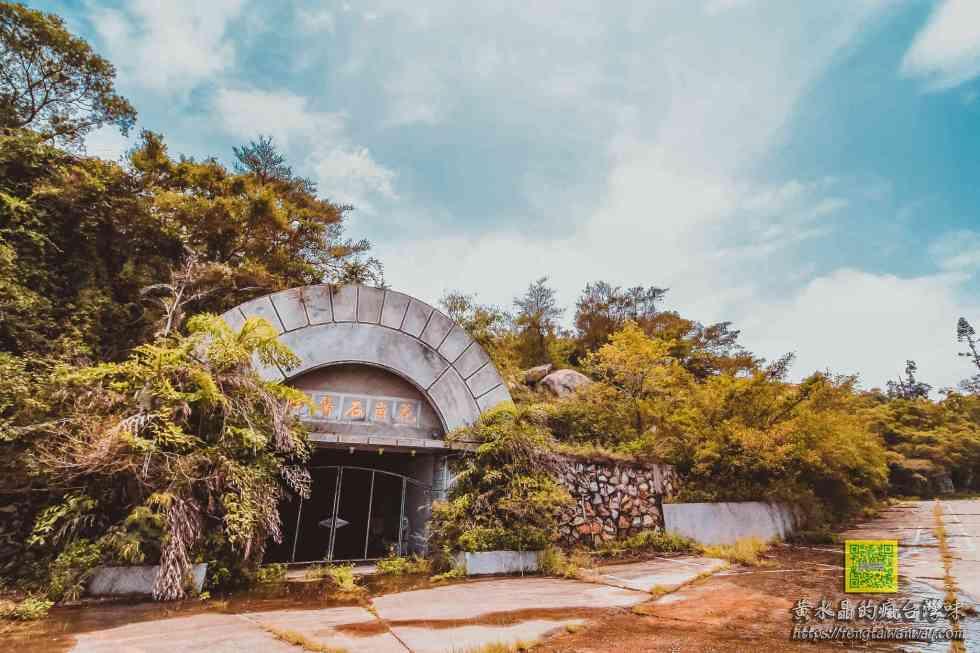 花崗石醫院【金門景點】|金湖鎮廢墟景點;世界唯一的地下坑道醫院,卸下大時代的軍醫任務 @黃水晶的瘋台灣味