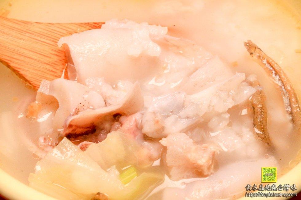 海上皇宮海洋牧場【澎湖美食】|在海中央居然有海釣大平台且現撈牡蠣&海鮮粥無限量吃到飽;澎湖花火節必訪 @黃水晶的瘋台灣味