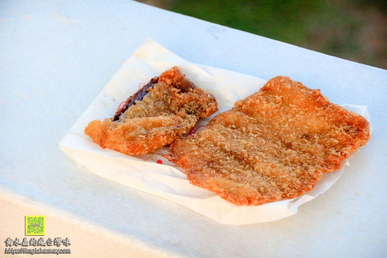 大池炸粿&鯊魚排【澎湖美食】|西嶼在地仔推薦美食;超級隱藏版美味居然在這口灶的廚房裡 @黃水晶的瘋台灣味
