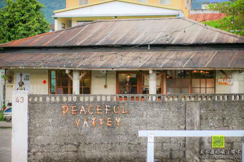 小和山谷【花蓮美食】 壽豐民國初年的老屋氛圍必吃復古餐廳;早午餐&創意料理&舒芙蕾鬆餅&冰淇淋奶昔&精釀啤酒 @黃水晶的瘋台灣味