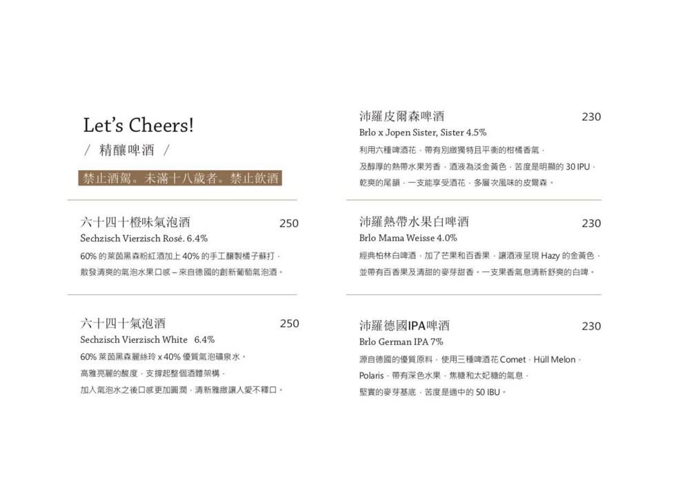 小和山谷【花蓮美食】|壽豐車站日式老宅美食;必訪高人氣舒芙蕾甜點餐廳 @黃水晶的瘋台灣味