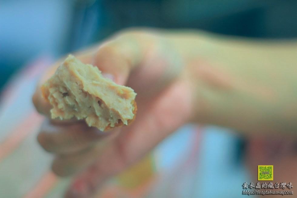 林家芋泥球【新竹美食】|新竹城隍廟芋頭控們必吃的芋泥球 @黃水晶的瘋台灣味