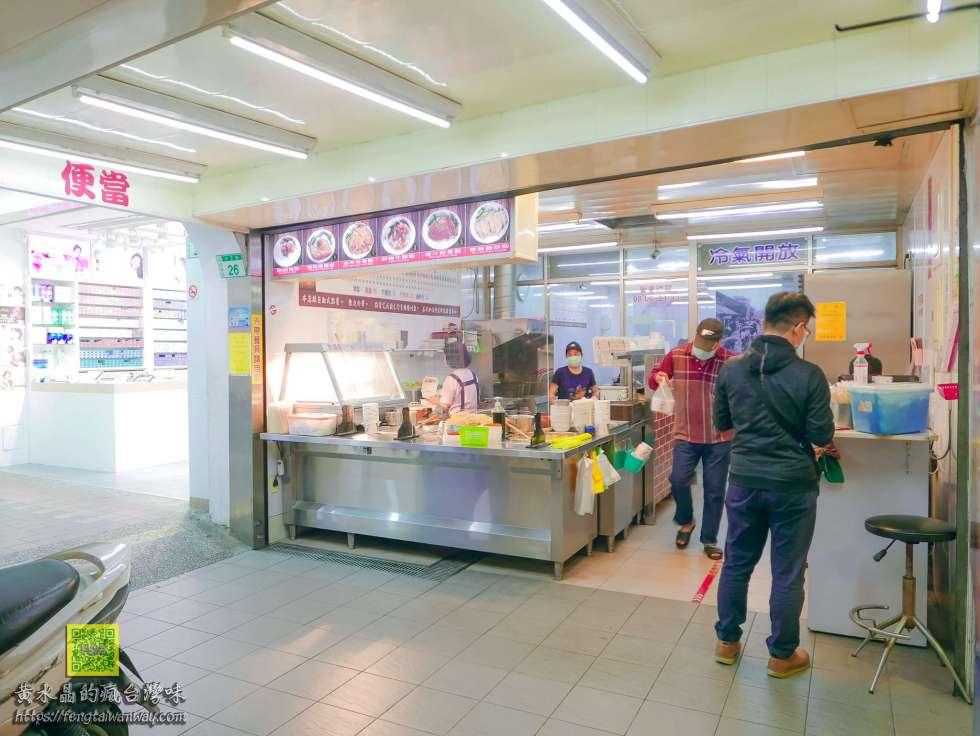祿港麵食館【桃園美食】|桃園火車站前傳統飯麵、道地小吃老店 @黃水晶的瘋台灣味