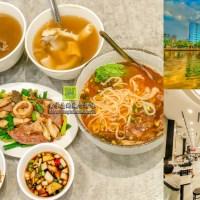 文章牛肉湯(新店)【台南美食】|安平台南運河旁的高人氣必吃溫體牛新鮮嫩美味牛肉湯專賣店