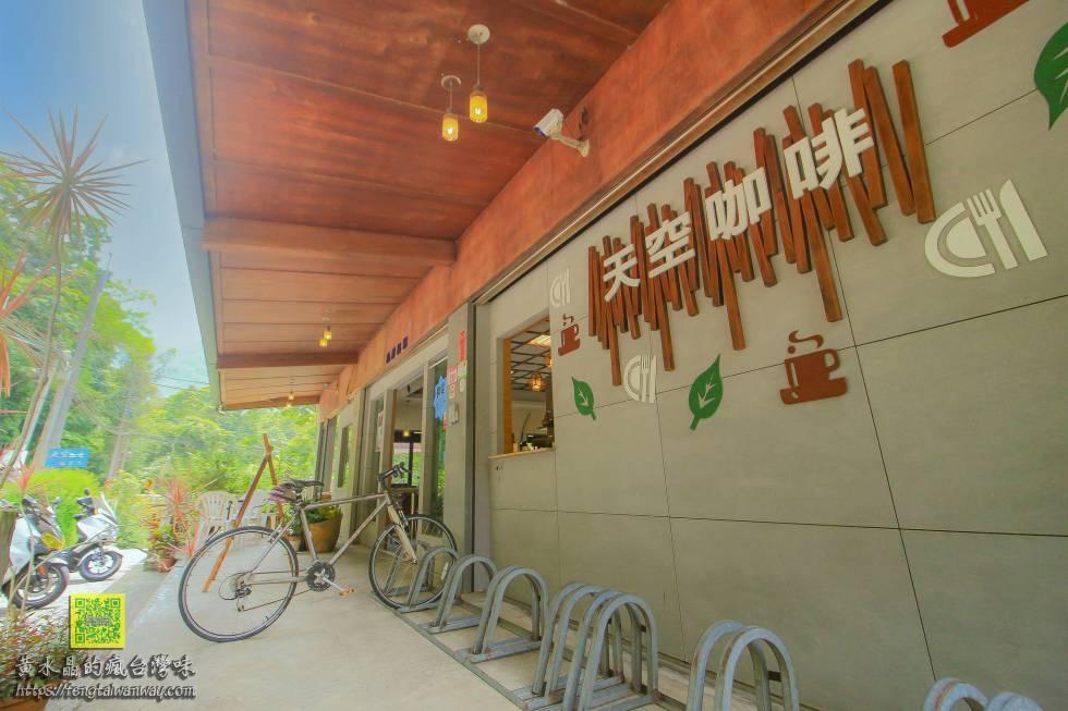 天空咖啡【桃園美食】|羅馬公路重機車友&自行車友必停留的景觀餐廳;還有溪畔可以烤肉&親子戲水 @黃水晶的瘋台灣味