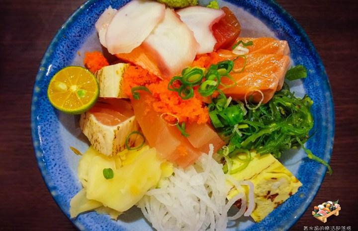 八彩日式料理【桃園美食】 日式料理丼飯專賣店;整間店就是大海的冰箱 @黃水晶的瘋台灣味