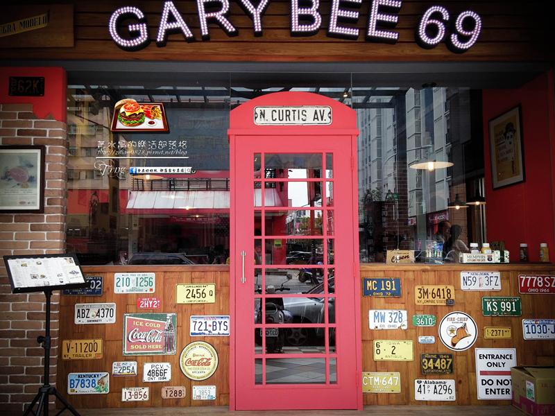 Gary Bee'69桃園二代店【桃園美食】|桃園美式氛圍漢堡專賣店;大胃王專用跟臉一樣大的漢堡。 @黃水晶的瘋台灣味