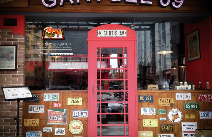 Gary Bee'69桃園二代店【桃園美食】 桃園美式氛圍漢堡專賣店;大胃王專用跟臉一樣大的漢堡。 @黃水晶的瘋台灣味