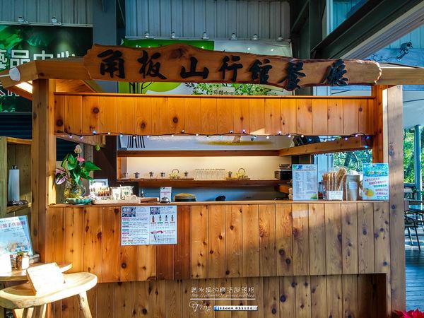 尚得天然食鍋-角板山行館遊客中心(馬告野菜火鍋) @黃水晶的瘋台灣味