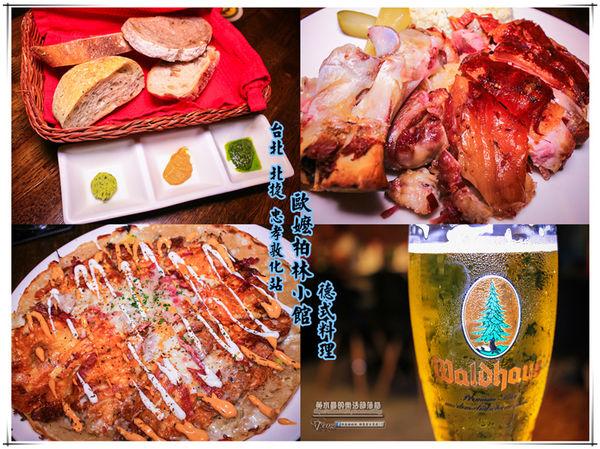 【台北美食懶人包】台北12區美食餐廳推薦|台灣首都最熱門好吃的美食餐廳總彙整 @黃水晶的瘋台灣味