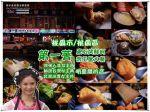 くら寿司藏壽司-台北松江南京1號店(含排隊訂位、扭蛋及點餐方式) @黃水晶的瘋台灣味