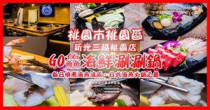 醬太郎精緻燒肉中山店【台北燒肉】|台北中山吃到飽日式燒肉餐廳;2小時內燒肉大口咬,啤酒無限暢飲。 @黃水晶的瘋台灣味