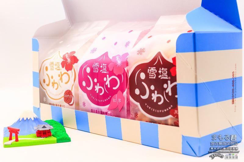 【宮古島伴手禮】|宮古島的雪塩特色必買小零嘴 @黃水晶的瘋台灣味