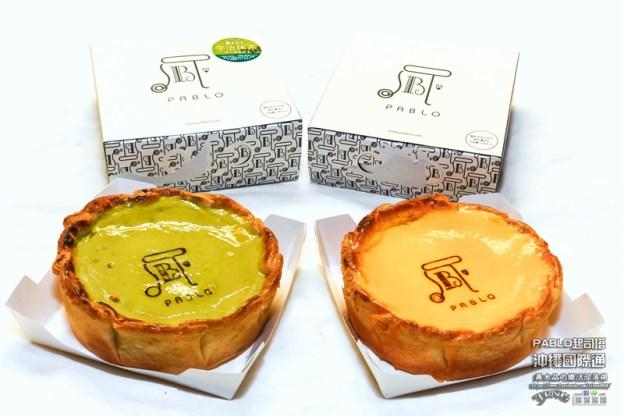 PABLO半熟起司塔【沖繩美食】|日本大阪的排隊甜點名店,沖繩那霸國際通也吃的到,還有沖繩限定口味唷!