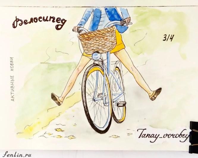 Цветной портрет карандашом девушки на велосипеде - Fenlin.ru