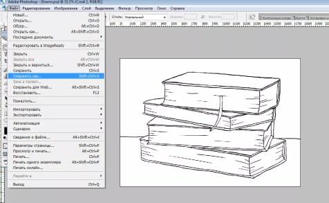 Как нарисовать книги на графическом планшете? Шаг 10. Портреты карандашом - Fenlin.ru