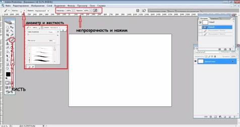 Как настроить графический планшет в Adobe Photoshop? Шаг 5. Портреты карандашом - Fenlin.ru