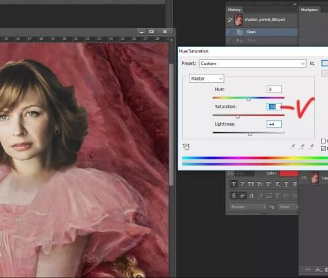 Фотомонтаж в образ с помощью Photoshop (Фотошоп). Шаг 12