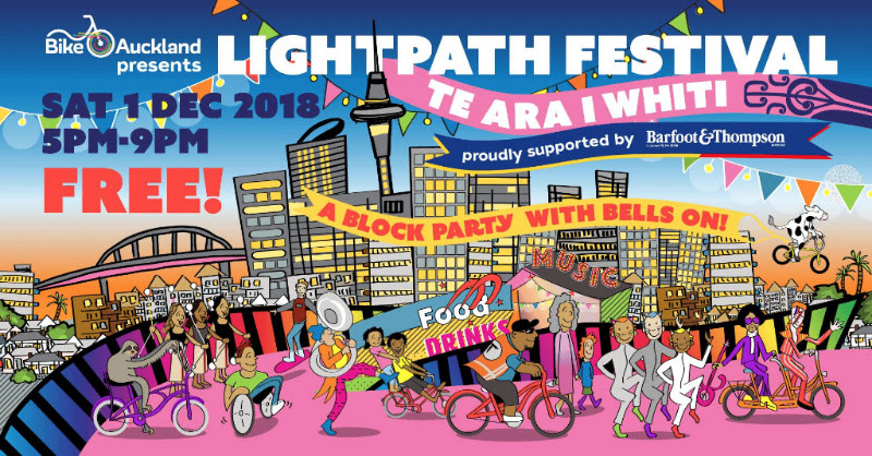 BIKE PATH FESTIVAL POSTER - december 1st from 5-9pm on Canada St