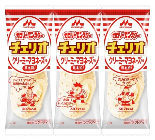 Mayonnaise-flavoured icecream bar