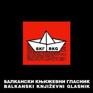 balkanski.knj_.glasnik