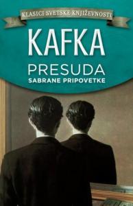 presuda_-_sabrane_pripovetke-franc_kafka_v