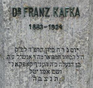Kafka_GrvDet01-400