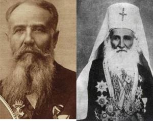 Mitropolit Srbije Mihailo Jovanovi?