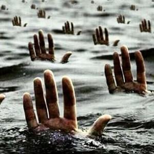 utopljeni