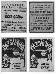 Ratni repertoar - Predstave u okupiranom Beogradu